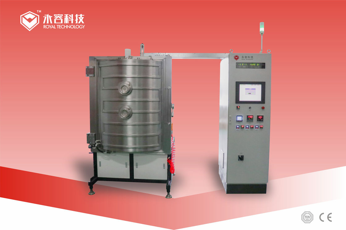 Pre Treatment Vacuum Furnace Mould Vacuum Degassing System PVD Hard Coating