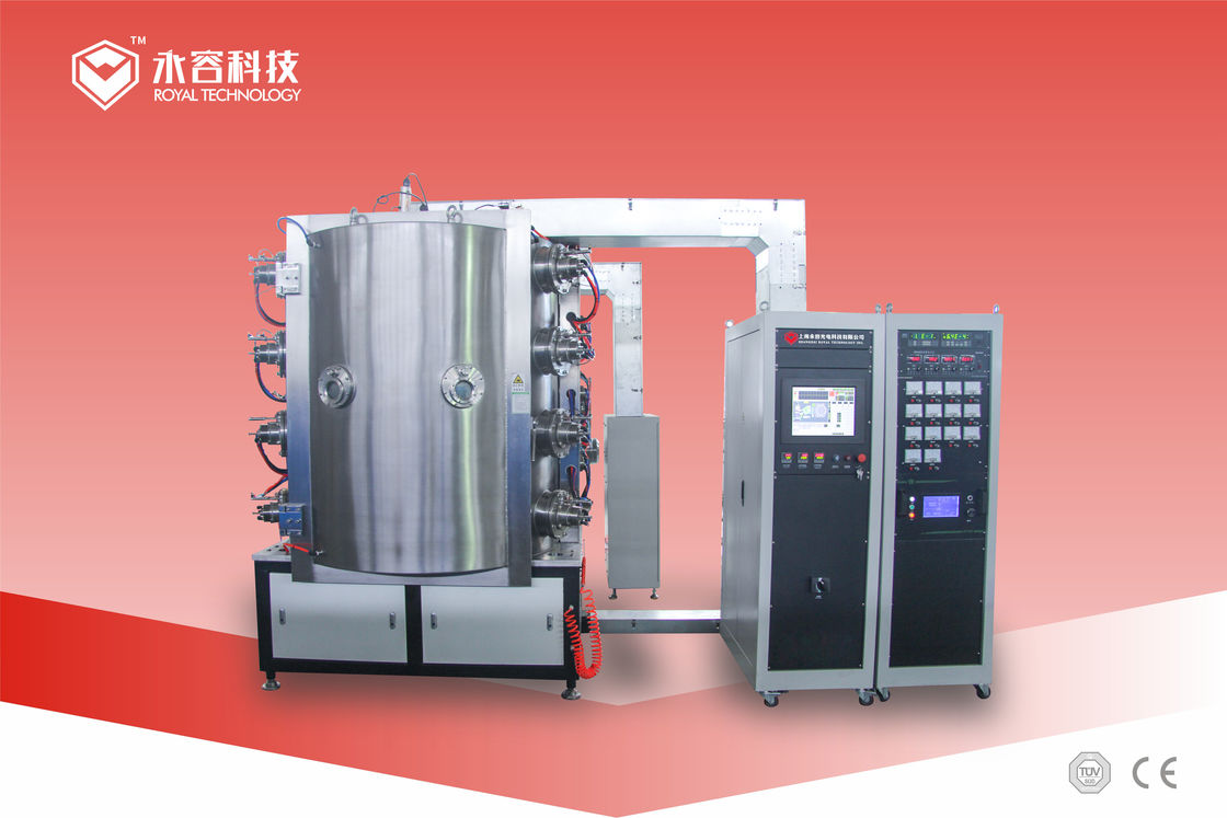 Decorative Plasma Thin Film Coating Machine , Pvd Ion Plating / Coating Machine